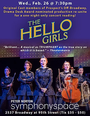 Helo Girls NYC Feb 2020 poster