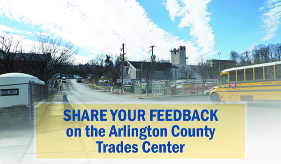 Share Your Feedback on the Arlington County Trades Center