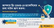 COVID-19 Info in Bengali