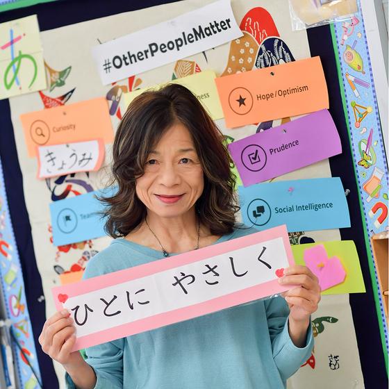 Nahoka Nakayama, Japanese Immersion teacher, Fox Mill ES