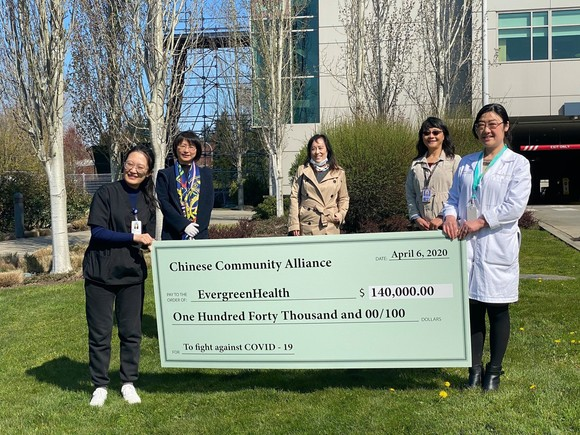 Chinese Community Donation image 2
