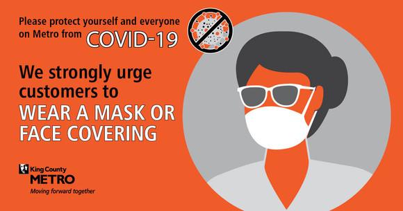 Metro mask image 2