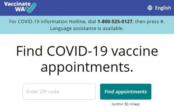 Vaccine locator