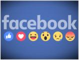 Facebok w emojis