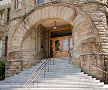 OSPI Building Entrance