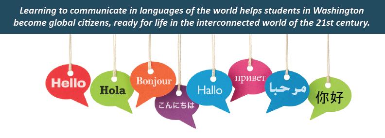 World Languages GovDelivery Header