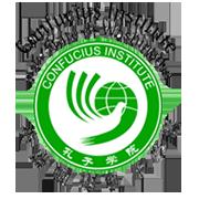 Confucious Institute Logo