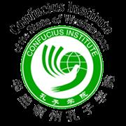 Confucius Institute