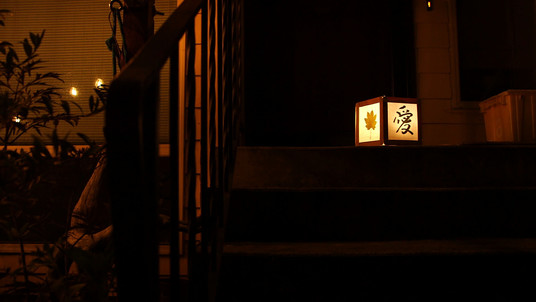 Paper lantern on a porch is a virtual commemoration of Hiroshima to Hope