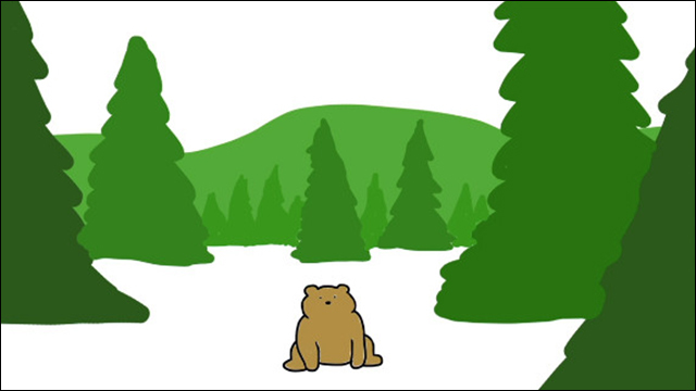 Barry the Bearable Bear is lost in the woods