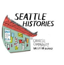 """Illustration of a billboard with an elaborate eave covering. Handwritten text says """"Seattle Histories. Chinese Community Bulletin Board"""""""