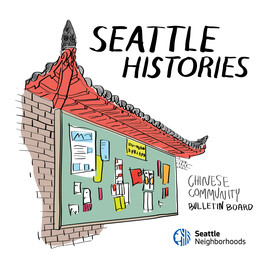 """Illustration of a message board on a brick wall with an ornate eave and text that says """"Seattle Histories"""""""