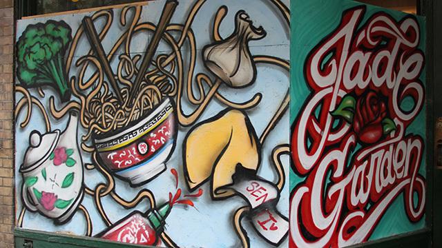 Mural at Jade Garden Restaurant