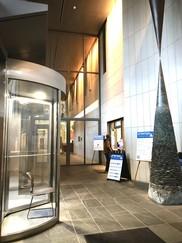 Entrance to Seattle Municipal Court