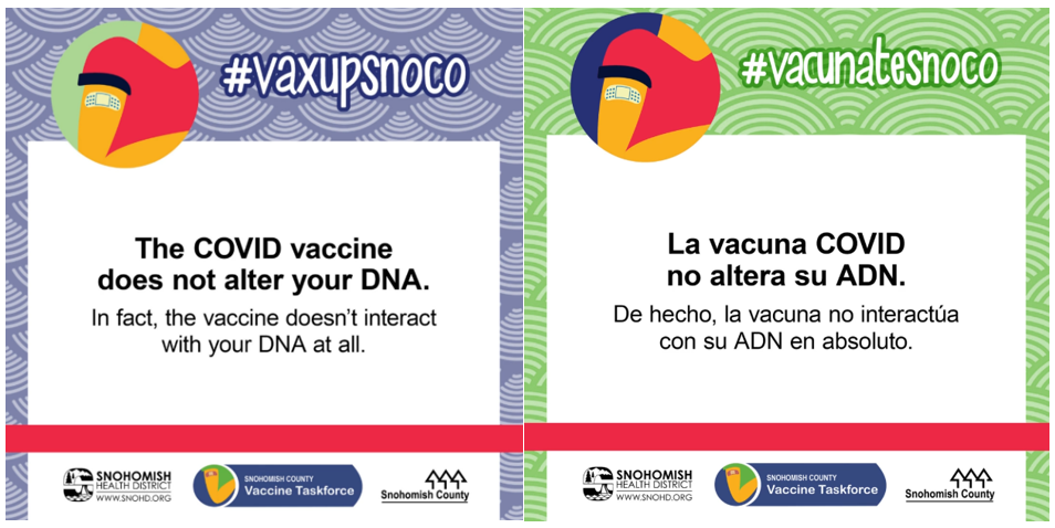 Screen grabs from COVID vaccine video, English and Spanish