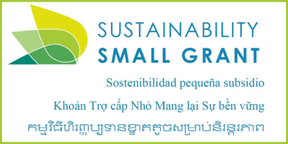 Small Grant Program Logo