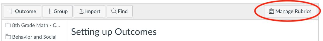 Manage Rubrics Screenshot
